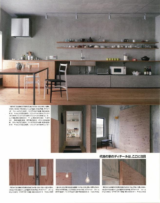 ELLE DECOR Architects